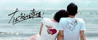 2018大陸新娘辦理台灣身分證的流程與方式