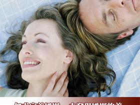 勿求完美婚姻 去發現婚姻的美